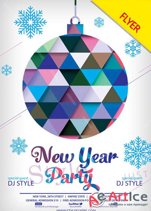 New Year Party PSD V12 Flyer Template