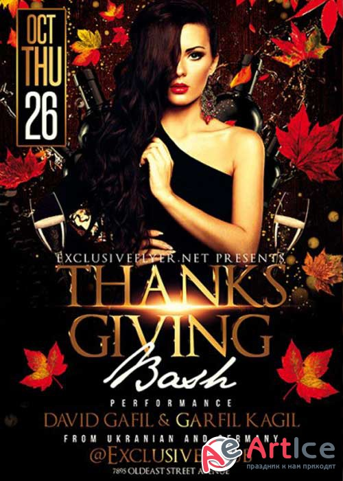 Thanksgiving Bash PSD V3 Premium Flyer Template + Facebook Cover