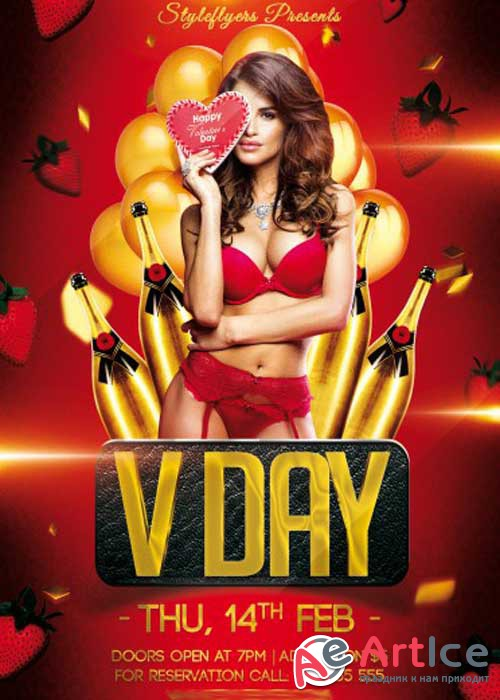 V Day Party PSD V7 Flyer Template with Facebook Cover
