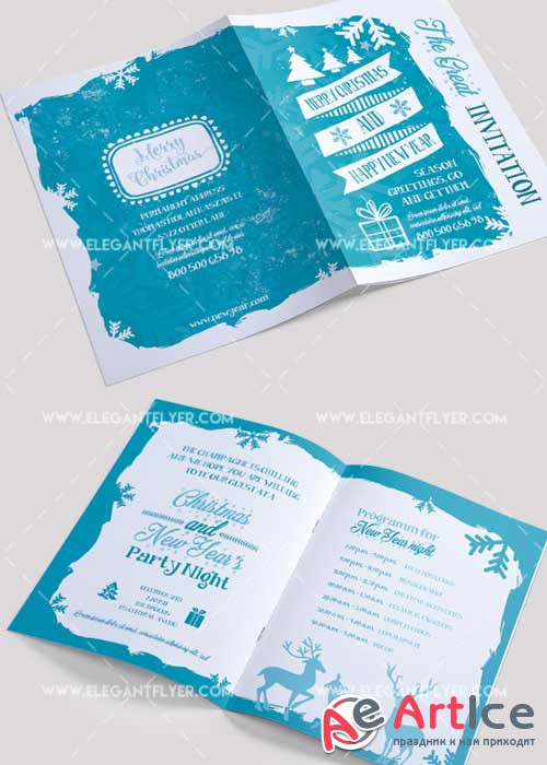 New Year Invitation Bi-Fold PSD V1 Brochure Template