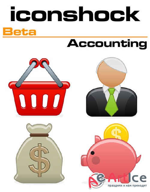 Iconshock Pack -  Beta Accounting