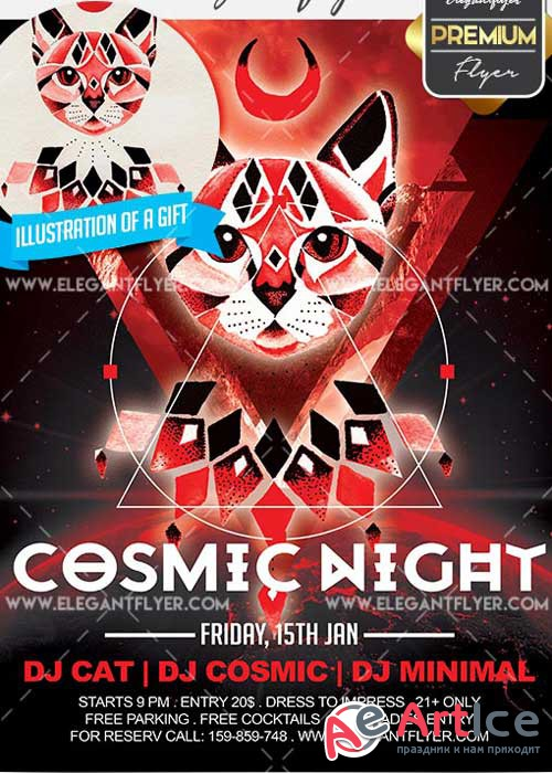 Cosmic Night Flyer PSD V5 Template + Facebook Cover