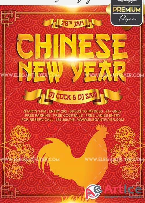 Chinese New Year Flyer PSD V11 Template + Facebook Cover