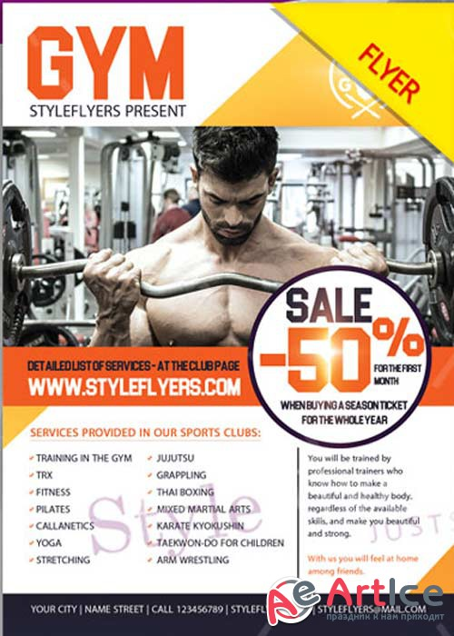 GYM PSD V7 Flyer Template