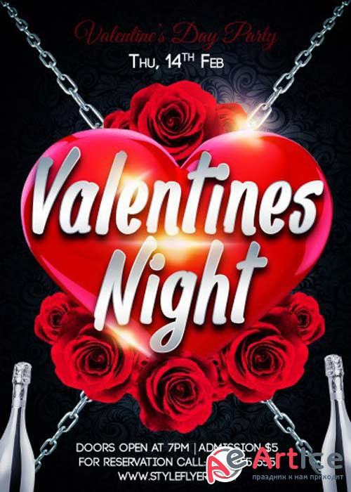 Valentines Night PSD V21 Flyer Template with Facebook Cover