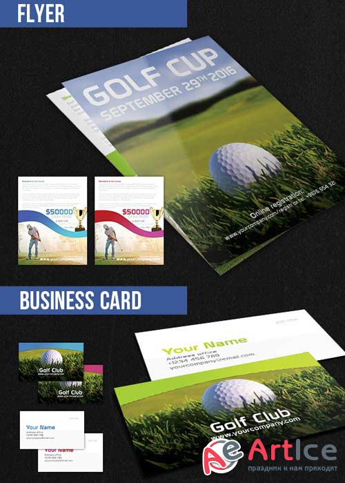 Golf Cup Brochure Pack PSD V2 Template