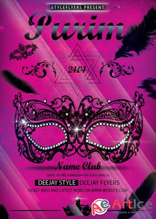 Purim PSD V8 Flyer Template with Facebook Cover