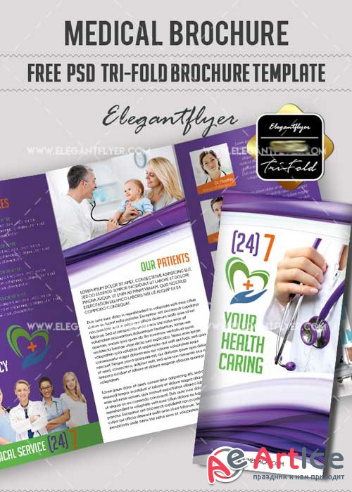 Medical Tri-Fold PSD V5 Brochure Template