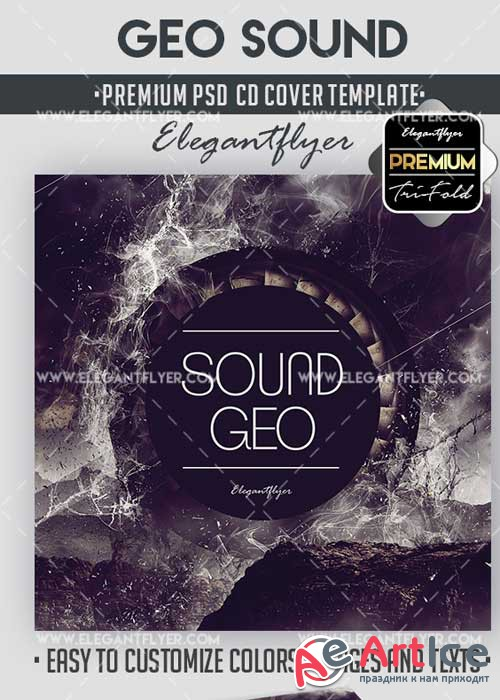 Sound Geo Premium CD Cover PSD V1 Template