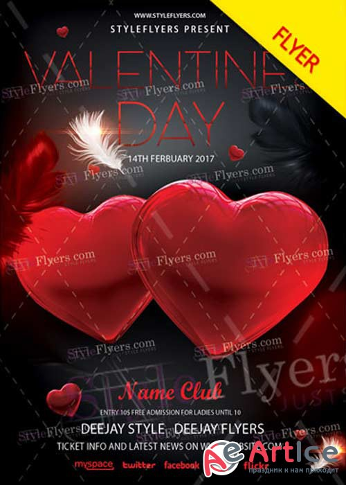 Valentines Day Party PSD V33 Flyer Template