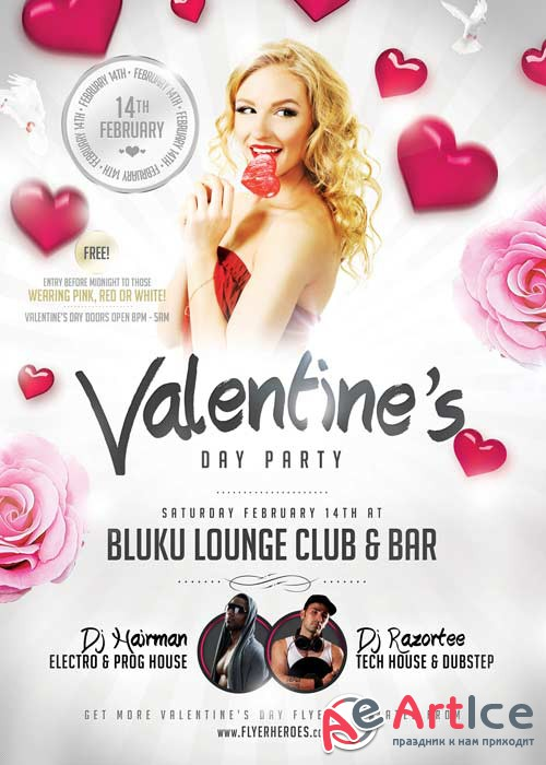 Valentines Day Party V33 Flyer PSD Template