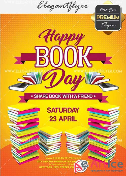 World Book Day Flyer PSD V11 Template + Facebook Cover