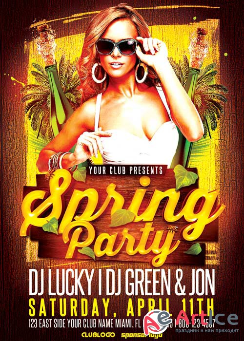 Spring Party V17 Flyer Template