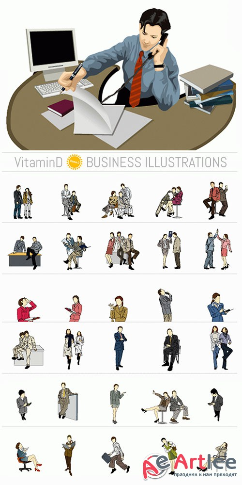 VitaminD - Business Illustrations