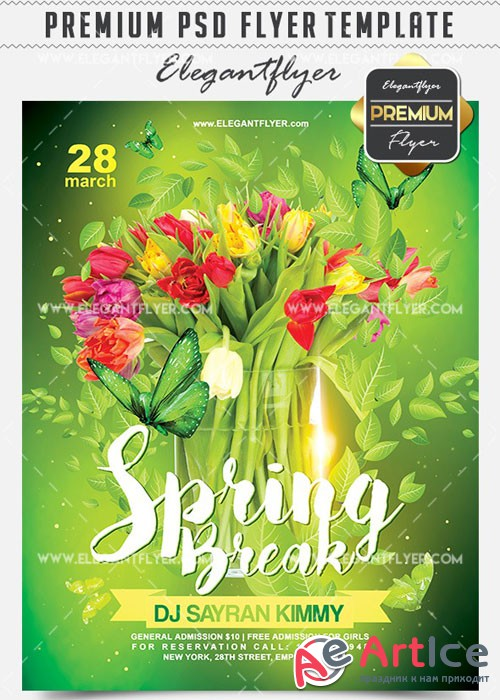 Spring Break V03 Flyer PSD Template + Facebook Cover