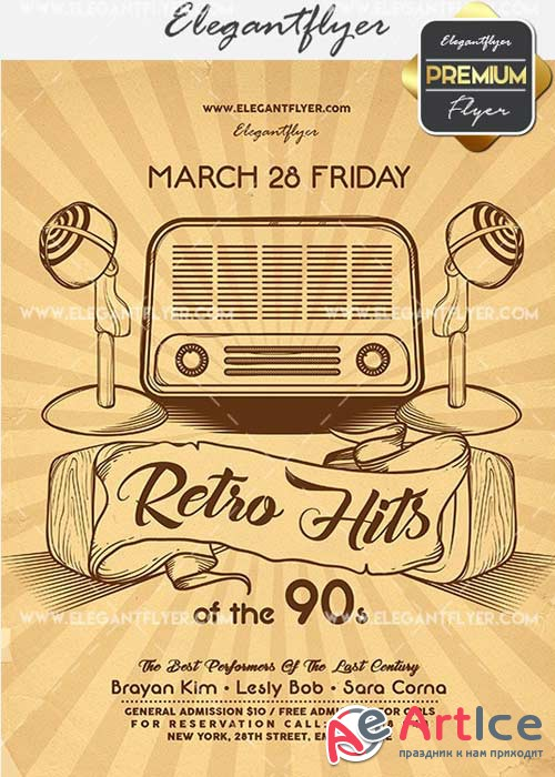 Retro Hits of the 90s V1 Flyer PSD Template + Facebook Cover