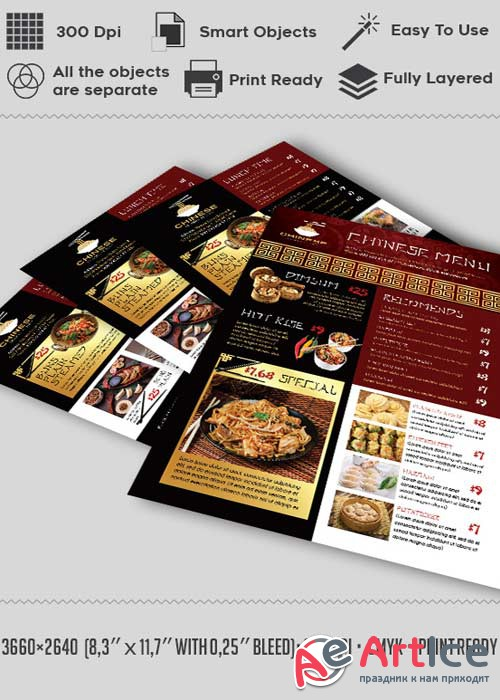 Chinese Restaurant Menu V2 Premium Flyer PSD Template