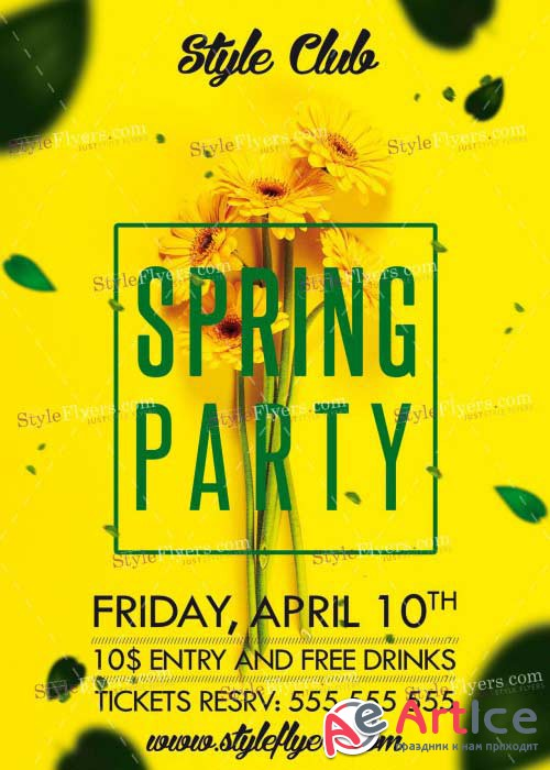 Spring Party PSD V3 Flyer Template