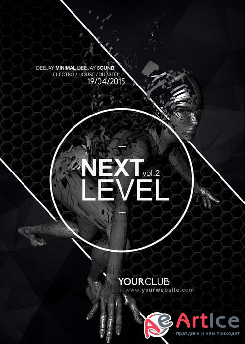 Next Level 22 Flyer Template