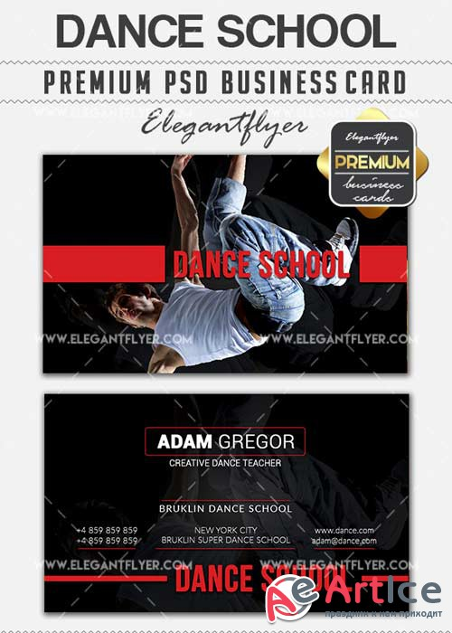 Dance School V15 Premium Business card PSD Template
