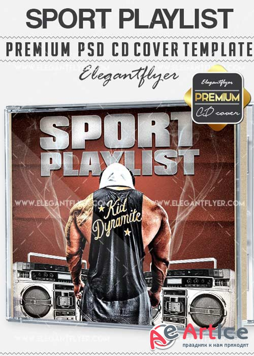 Sport Playlist V14 Premium CD Cover PSD Template