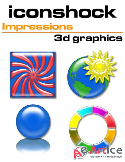 Impressions - 3d graphics icons