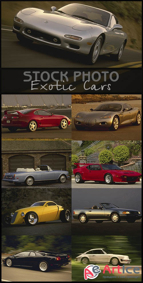 Stock Photo - Exotic Cars