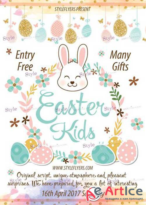Easter Kids V11 PSD Flyer Template