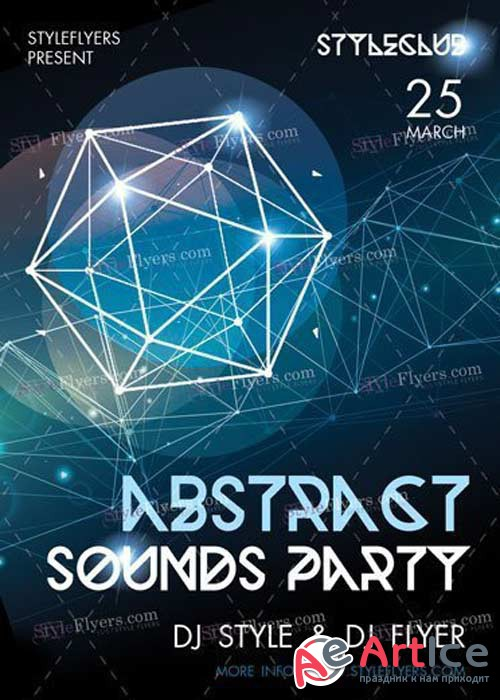 Abstract Sounds Party V11 PSD Flyer Template
