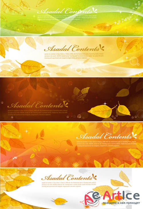 Asadal Contents Autumn baners