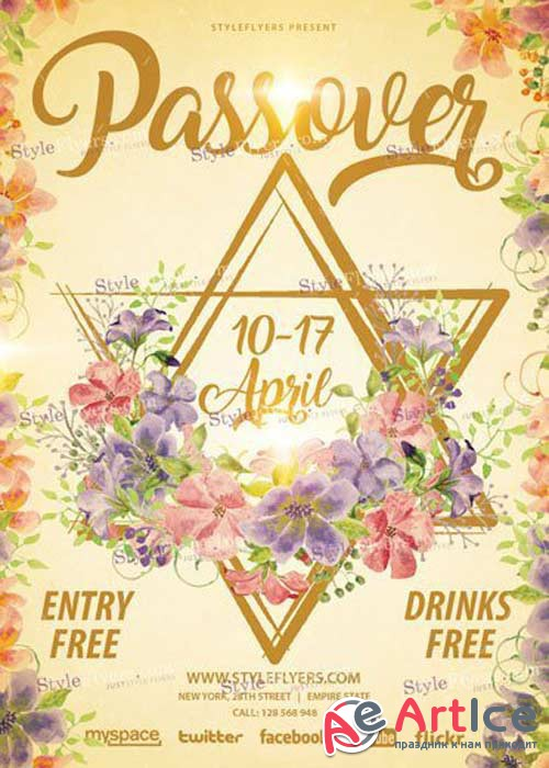 Passover V21 PSD Flyer Template