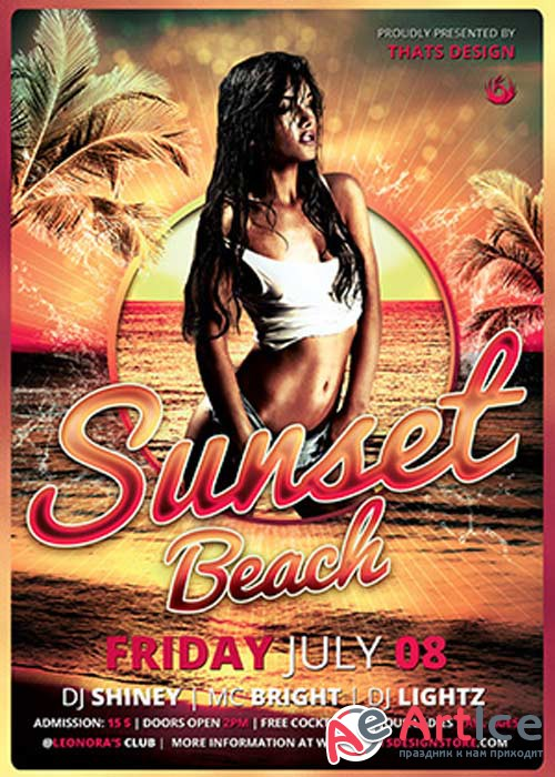Beach Party V23 Flyer Template