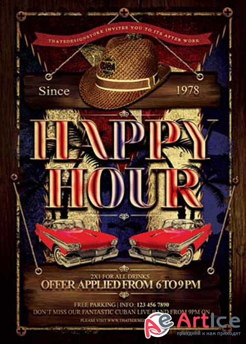 Cuban Happy Hour V15 Flyer Template