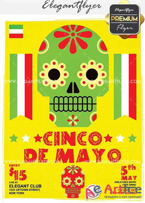 Cinco de Mayo Celebration V14 Flyer PSD Template + Facebook Cover
