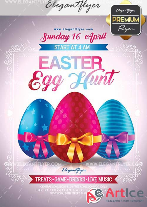 Easter Egg Hunt V18 Flyer PSD Template + Facebook Cover