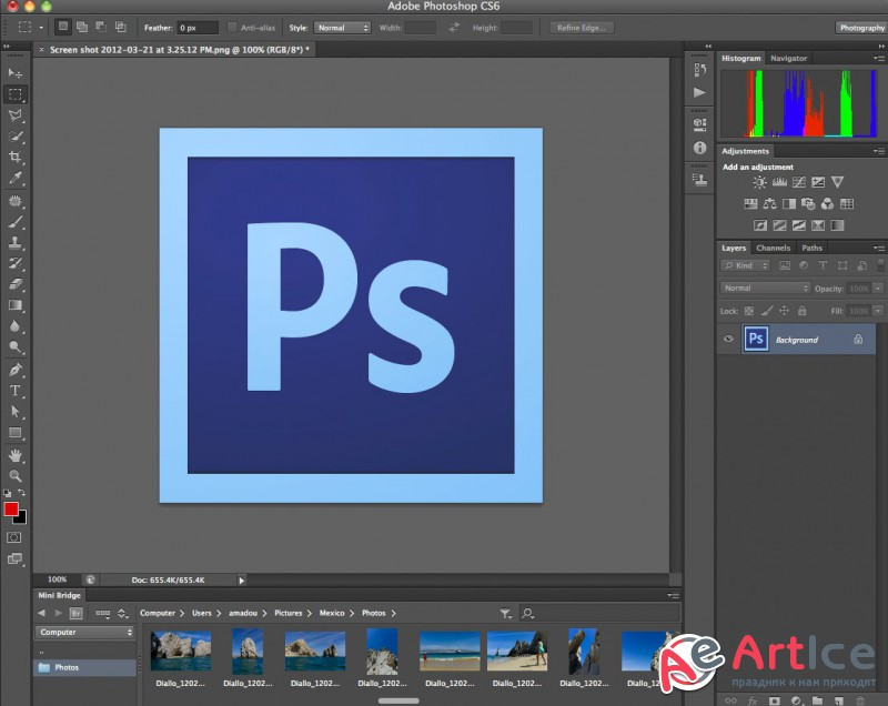 ADOBE PHOTOSHOP: ОСНОВНЫЕ ИНСТРУМЕНТЫ
