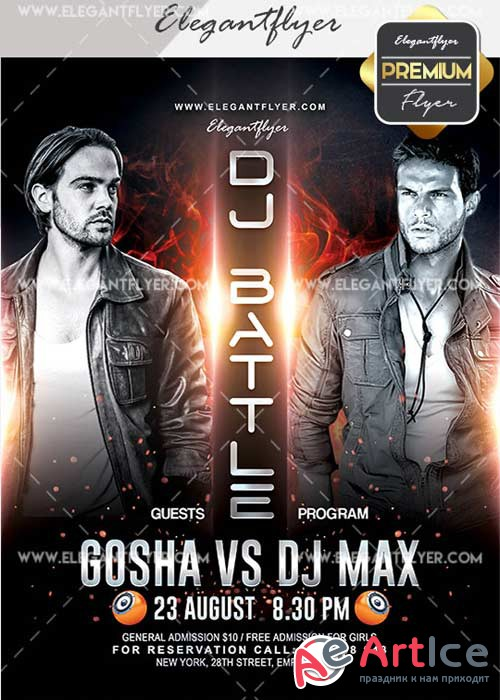 DJ Battle 2017 V2 Flyer PSD Template + Facebook Cover