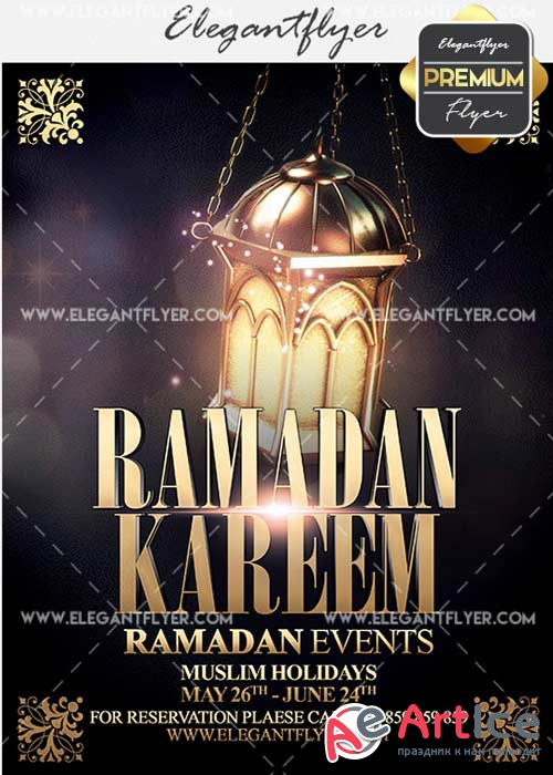 Ramadan Kareem Vol.2 Flyer PSD Template + Facebook Cover