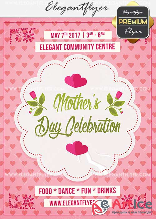 Mother Day Celebration V19 Flyer PSD Template + Facebook Cover