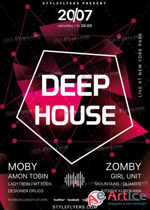 Deep House V16 PSD Flyer Template