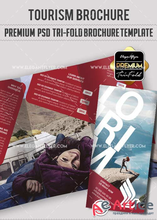 Travel V17 Premium Tri-Fold PSD Brochure Template