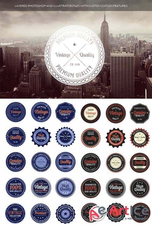 Superpremium badges bundle - Sales - Retro set 2