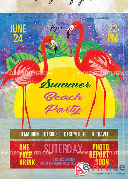 Summer Beach Party V31 Flyer PSD Template + Facebook Cover