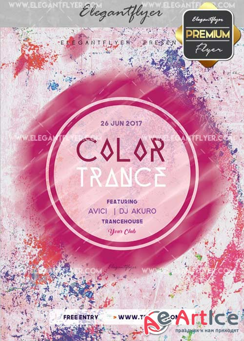Color Trance V22 Flyer PSD Template + Facebook Cover