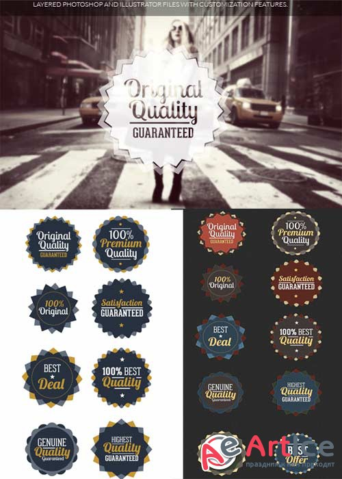 Superpremium badges bundle - Sales - Retro set 3