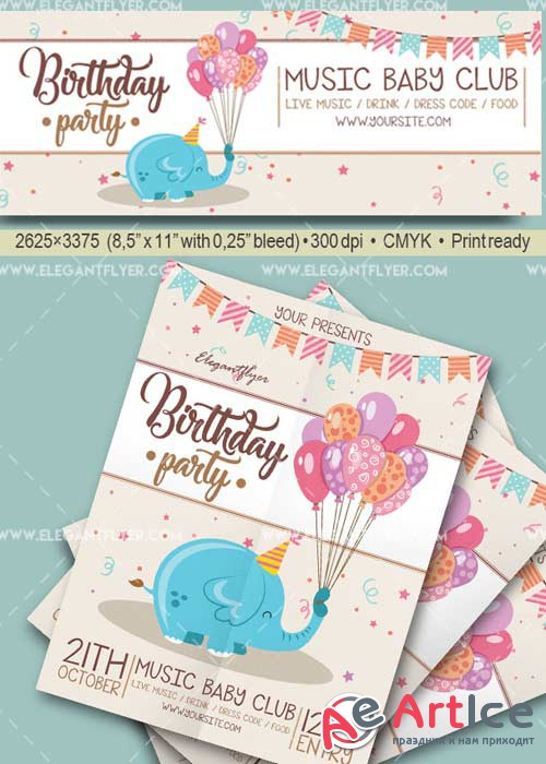 Birthday Party V34 Flyer PSD Template + Facebook Cover