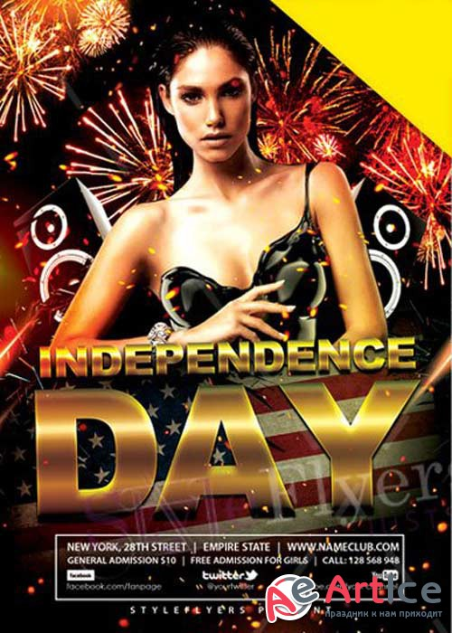 Independence Day V38 Flyer PSD Template