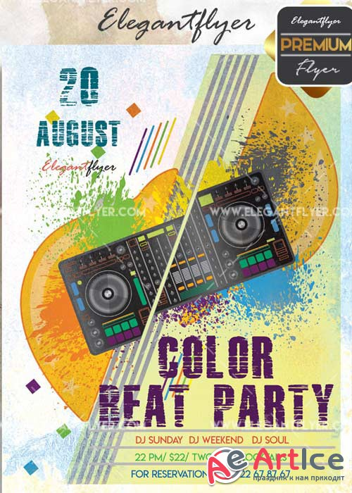 Color Beat Party V28 Flyer PSD Template + Facebook Cover