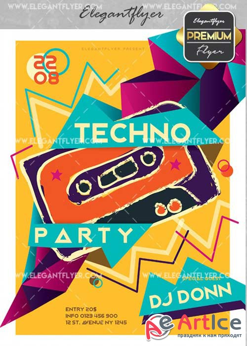 Techno Party V4 Flyer PSD Template + Facebook Cover