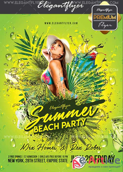 Summer Beach Party V33 Flyer PSD Template + Facebook Cover
